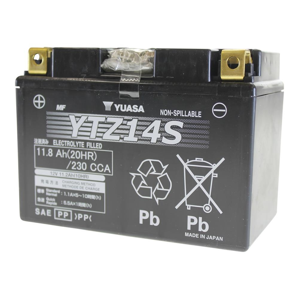 Genuine Yuasa YT19BL-BS Motorcycle Battery For BMW Replaces Exide EX12-19 1500040501547 | eBay
